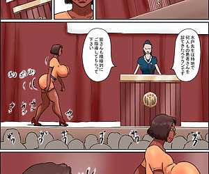 comics Niku bakudan monogatari, blowjob  group