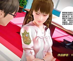 comics (BB君)奴隶契约之女神战士.., glasses , uniform
