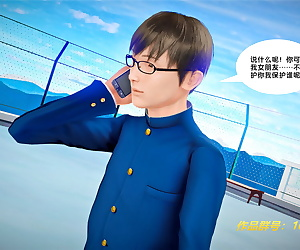 comics (BB君)奴隶契约之女神战士.., glasses , uniform  school